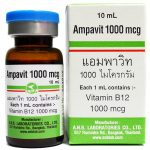 Vitamin B12 - injectable 1000mcg 10ml