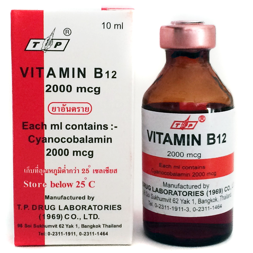 injectable vitamin b12 2000mcg T.P. Labs